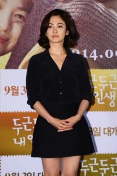 [포토] 송혜교, '시크한 매력'