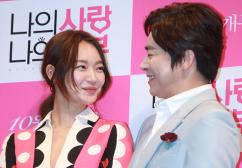 [포토] 신민아-조정석 '사랑의 눈빛 교환'