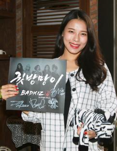 [포토] 배드키즈 유민 '성숙미 물씬'