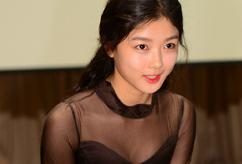 김유정, '아찔한 시스루 패션'