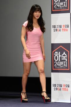 [포토] 레인보우 현영, '짧아도 너무 짧아'