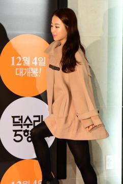 [포토] 박보영, '초미니 패션'