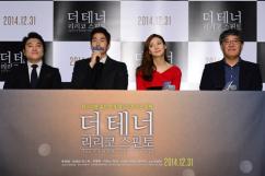 [포토] 영화 '더 테너 리리코 스핀토' 기자간담회