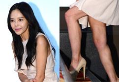 이영아, '섹시한 각선미'