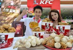 [동영상] KFC 스윗갈릭치킨 맛보세요!