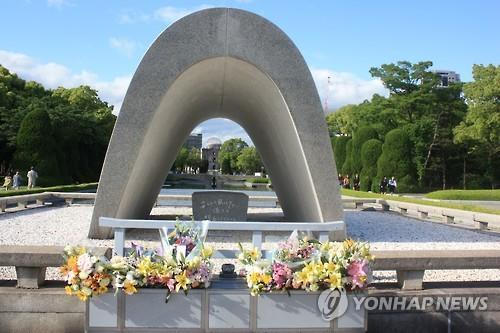 오바마의 히로시마 헌화장소에 피폭자 초대 검토