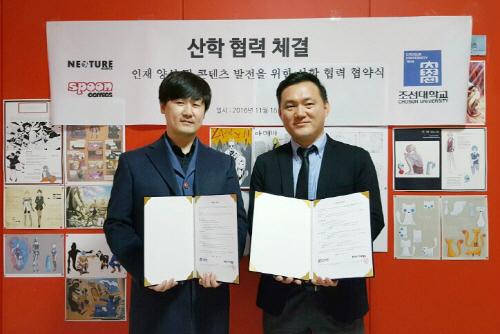 (왼쪽부터) 스푼코믹스 정해완PD, 조선대학교 황중환 교수 ⓒ넥스츄어