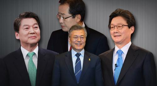 안·홍 손사래…범보수 3자 단일화 현재론 '희망사항'