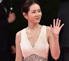 손예진, '아름다운 여신'