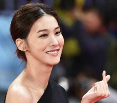 유인영, 'BIFF의 여신'