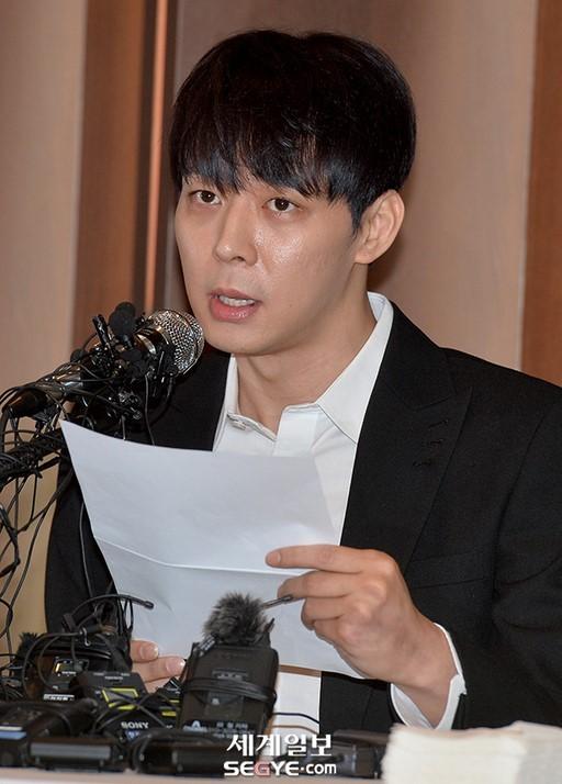 """'황하나와 마약투약 혐의' 박유천 오전 10시 경찰 출석 """"의혹 해소할 것"""""""