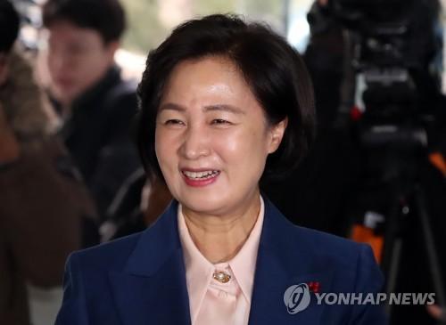 추미애 인사청문요청안 11일 국회 제출…연내 청문회 열릴 듯