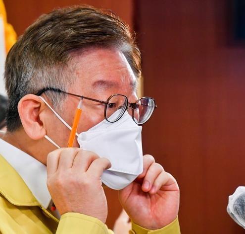 """이재명 """"'코로나19' 방역당국의 전례없는 대처에도 불구하고 감염속도 너무 빠르다"""" - 세계일보"""