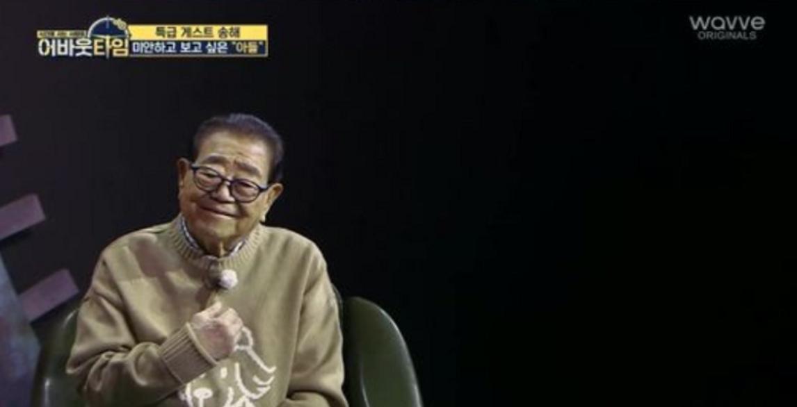 """'국민 MC'송해의 눈물""""아들이 교통 사고로 떠났다… 오토바이를 부수고 가수의 꿈을 거슬러"""""""