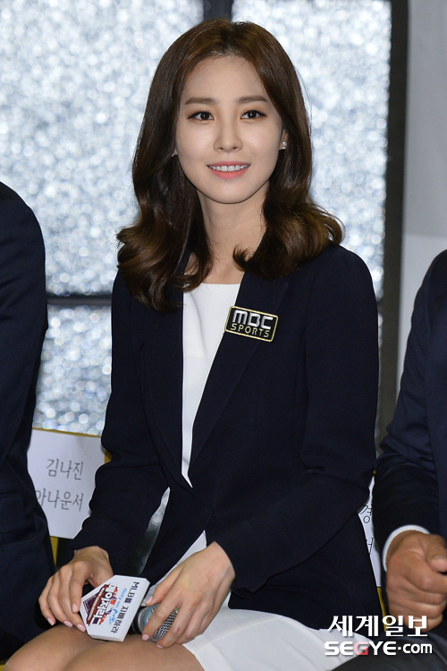 [포토] 박연경 아나운서, 화사한 미소 - 세계일보