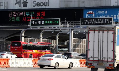 고속도로 통행료를 지불하는 근로자를위한 전면 파업… 휴가를 앞두고 교통 혼란에 대한 우려