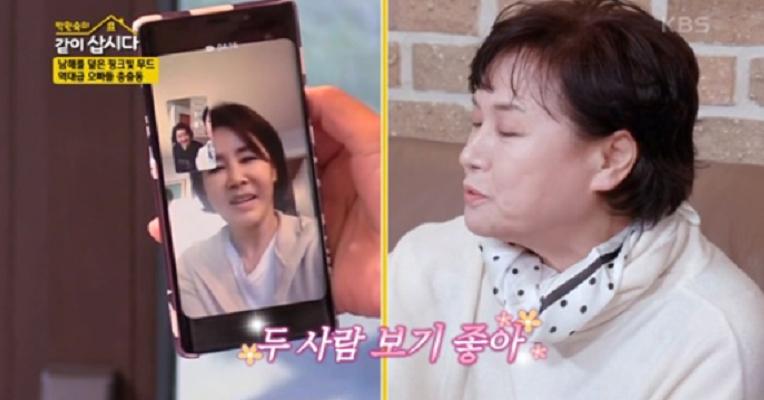 '15 년만의 재회 '선우은숙 ♥ 이영하, 재회 … 베스트 프렌드 박원숙의 응원 (함께 살자)