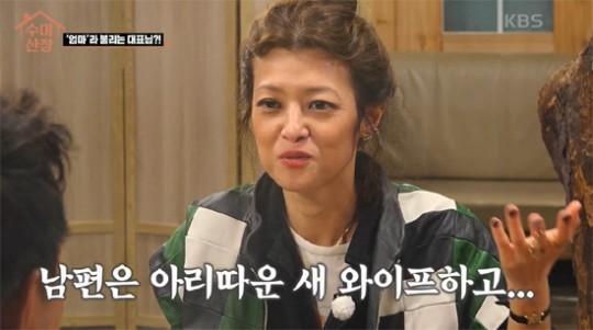 """'수미 롯지'임상아 """"8 살 미국 남편 이혼"""""""