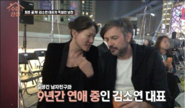 """'국제 커플'김소연, 독일 남자 친구와 처음 만난 후 '이것'?  """"공중이라 말할 수 없어"""""""