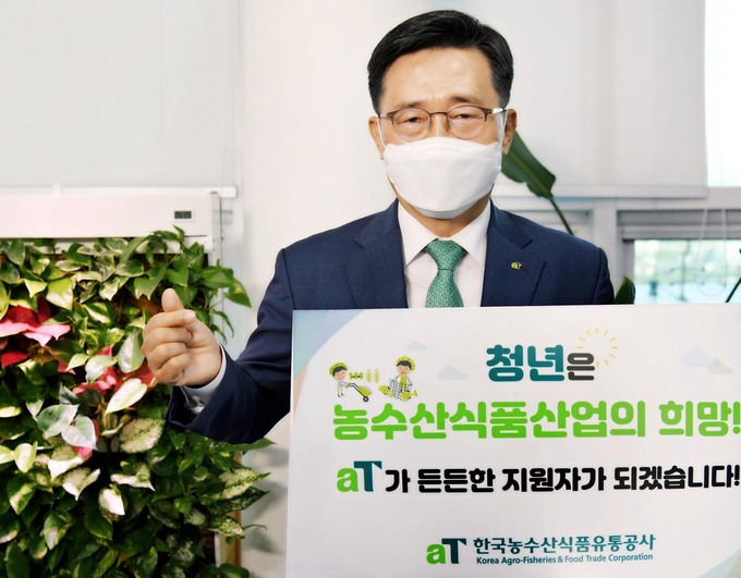 aT 김춘진 사장, '청년농업인 응원 챌린지' 동참